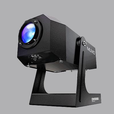 divum_projector-r